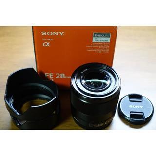 SONY - FE28mm F2 SEL28F20