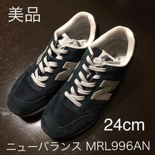 New Balance - ニューバランス MRL996AN スニーカー