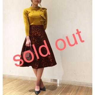 STRAWBERRY-FIELDS - 新品 定価20900円 ストロベリーフィールズ 上品なジャガードスカート