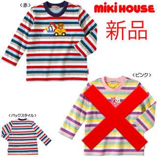 mikihouse - ミキハウス  プッチー Tシャツ 長袖 新品 未使用 90cm