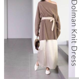 FRAY I.D - サテンスカート