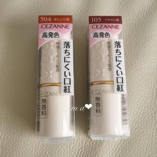 CEZANNE(セザンヌ化粧品) - セザンヌ ラスティング リップカラーN105 504