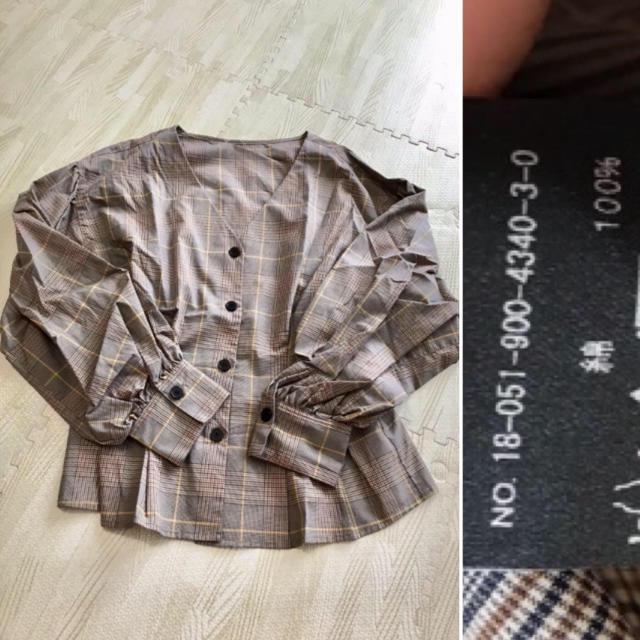 IENA(イエナ)の【2018AW】 ウエストタックフォルムブラウス  定価15120円   レディースのトップス(シャツ/ブラウス(長袖/七分))の商品写真