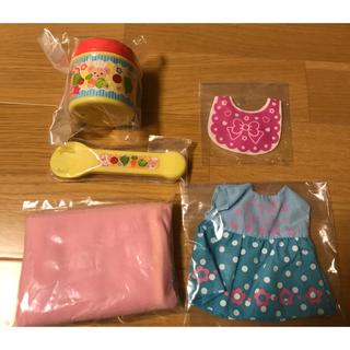 パイロット(PILOT)の新品☆メルちゃん洋服&ベビーフード等(ぬいぐるみ/人形)
