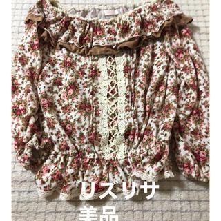 リズリサ(LIZ LISA)のリズリサ   トップス  美品(カットソー(長袖/七分))