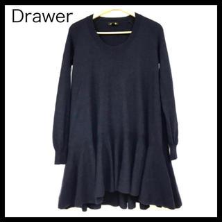 Drawer - Drawer ドゥロワー カシミア フリル ワンピース 2サイズ DRAWER