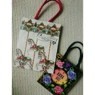 アナスイ(ANNA SUI)のアナスイ ヴェニスの商人 ショッパー ショップ袋セット 紙袋まとめ売り(ショップ袋)