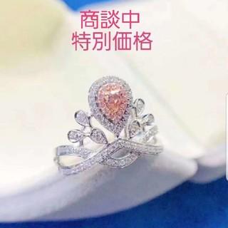 ♡ティアラピンクダイヤモンドリング(リング(指輪))