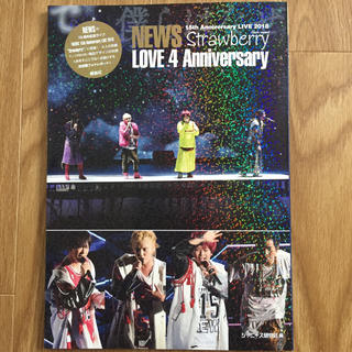 NEWS - NEWS LOVE 4 Anniversary