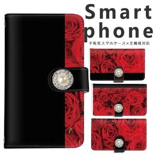 華やか!! 赤 薔薇 スマホ ケース カバー 手帳型 花柄 携帯 ケータイ 上品