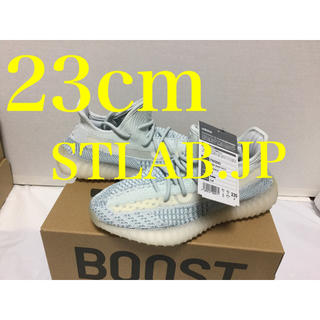 アディダス(adidas)の23cm adidas YEEZY BOOST 350 Cloud White(スニーカー)