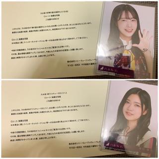 乃木坂46 斉藤優里 寺田蘭世 直筆サイン入り生写真