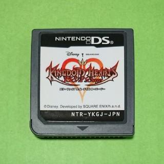 ニンテンドーDS(ニンテンドーDS)のキングダムハーツ 358/2Days(携帯用ゲームソフト)