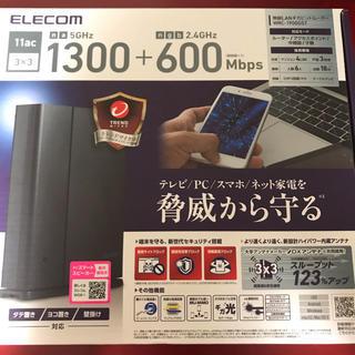 エレコム(ELECOM)のELECOM 無線LANギガビットルーター WRC-1900GST(その他)
