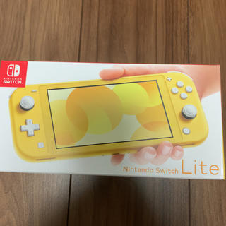 Nintendo Switch - Switch lite イエロー 新品未使用