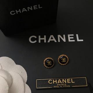 CHANEL - CHANEL ノベルティ ヴィンテージ ピアス 11mm