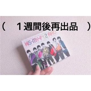 キスマイフットツー(Kis-My-Ft2)のキスマイAAO(男性アイドル)