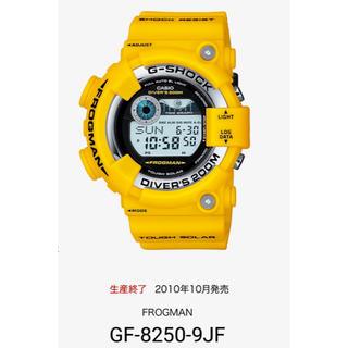ジーショック(G-SHOCK)の生産終了非売品 FROGMAN GF-8250-9JF 黄色 カシオ Gショック(腕時計(デジタル))