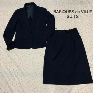 ニッセン(ニッセン)の美品 レディーススーツ テイラードジャケット スカート セット(スーツ)