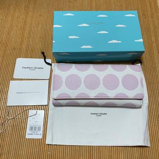 ツモリチサト(TSUMORI CHISATO)のツモリチサト 長財布 ピンク ドット ネコ(財布)