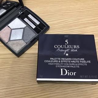 ディオール(Dior)のDior 057 moonlight(アイシャドウ)