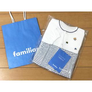 familiar - 新品 familiar 60cm ツーウェイオール ファミくん刺繍