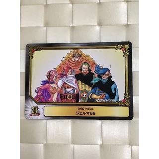 シュウエイシャ(集英社)のワンピース 集英社コミックフェスティバル 20周年記念カード 「ジェルマ66」(カード)