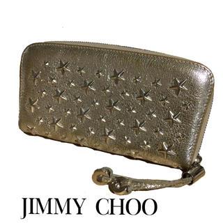 ジミーチュウ(JIMMY CHOO)のJimmychoo ジミーチュウ 財布 長財布 ラウンド フィリッパ シルバー(財布)
