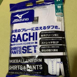 ミズノ(MIZUNO)の野球練習着 ( 上着のみ )(野球)