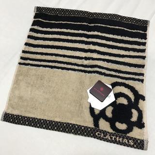 CLATHAS - 【新品タグ付き!!!】CLATHAS タオルハンカチ
