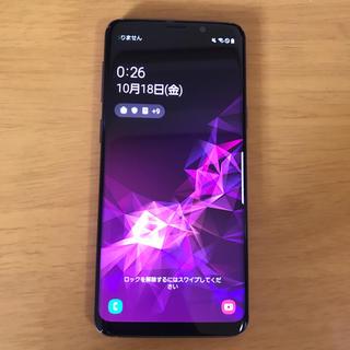 ギャラクシー(Galaxy)のgalaxys  s9  edge SIMロック解除済(スマートフォン本体)
