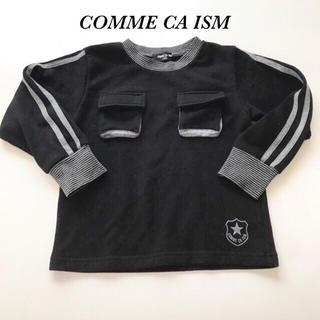 コムサイズム(COMME CA ISM)のロンT トレーナー  コムサイズム  110  男の子  黒  コムサ  長袖(Tシャツ/カットソー)