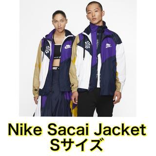 NIKE - Nike Sacai Blouson Sサイズ ナイキ サカイ ジャケット