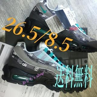 ナイキ(NIKE)のAIR MAX95 JADE ATOMS エアマックス95ジェイド アトモス (スニーカー)