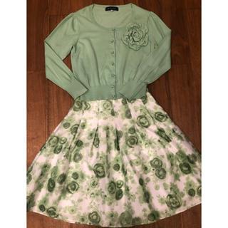 M'S GRACY - エムズグレーシー エメラルドグリーン大きなお花カーディガンと花柄スカートセット