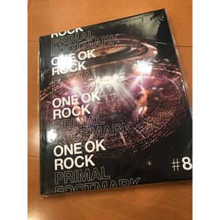 ワンオクロック(ONE OK ROCK)のワンオクONE OK ROCK〜PRIMAL FOOTMARK#8(ミュージシャン)