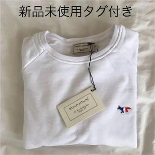 MAISON KITSUNE' - 新品未使用 メゾンキツネ Tシャツトリコロール スウェット トレーナー
