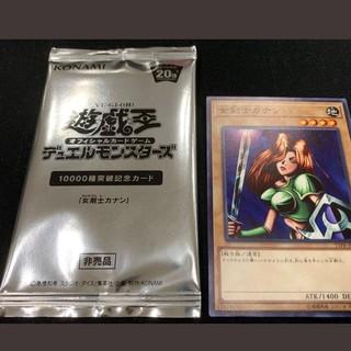 遊戯王 - 遊戯王 女剣士カナン