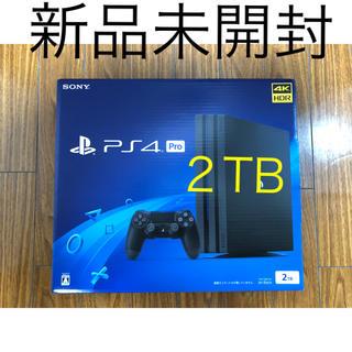 PlayStation4 - 【新品未開封】プレステ4 PS4 pro 2TB PlayStation4
