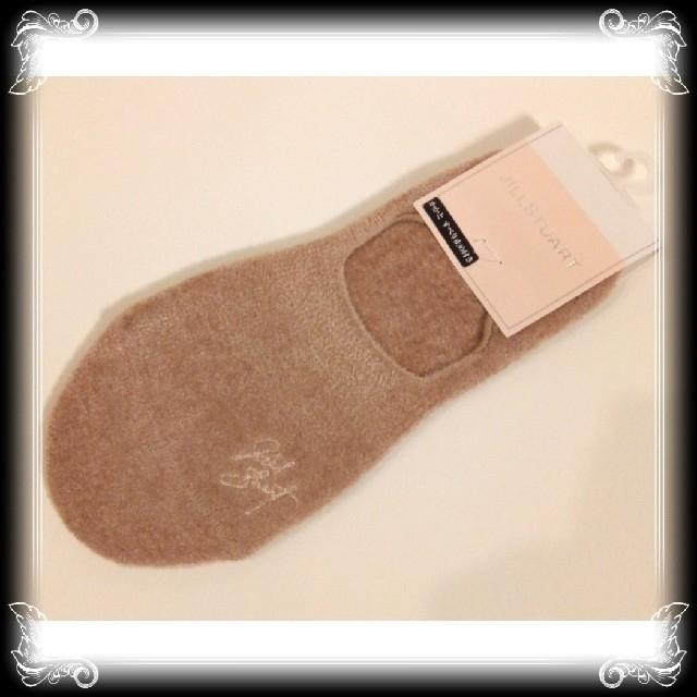 JILLSTUART(ジルスチュアート)のJILLSTUART スニーカーソックス 靴下 ジルスチュアート 滑り止め  レディースのレッグウェア(ソックス)の商品写真