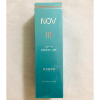 NOV - NOVⅢ ノブⅢバリアコンセントレイト(保湿美容液)★新品未使用未開封★ノエビア