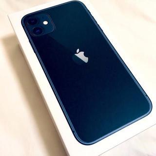 iPhone - iPhone11 SIMフリー 128GB