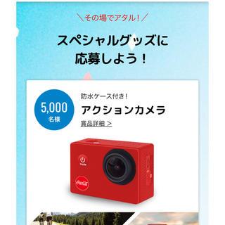 コカコーラ(コカ・コーラ)のコカコーラ アクションカメラ(その他)