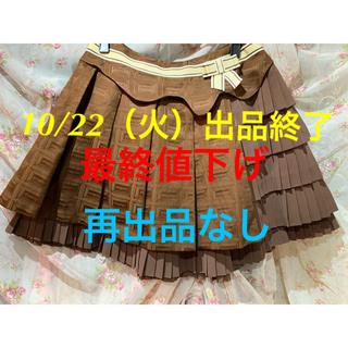Angelic Pretty - Royal Chocolate スカート ブラウン