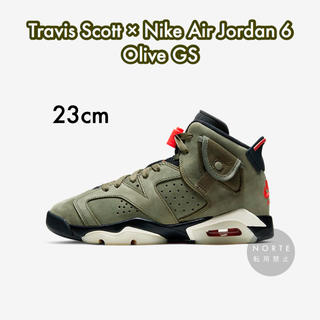 NIKE - 【新品】Travis Scott Air Jordan 6 Olive GS