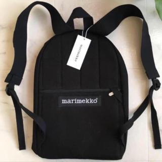 marimekko - マリメッコ リュック 新品