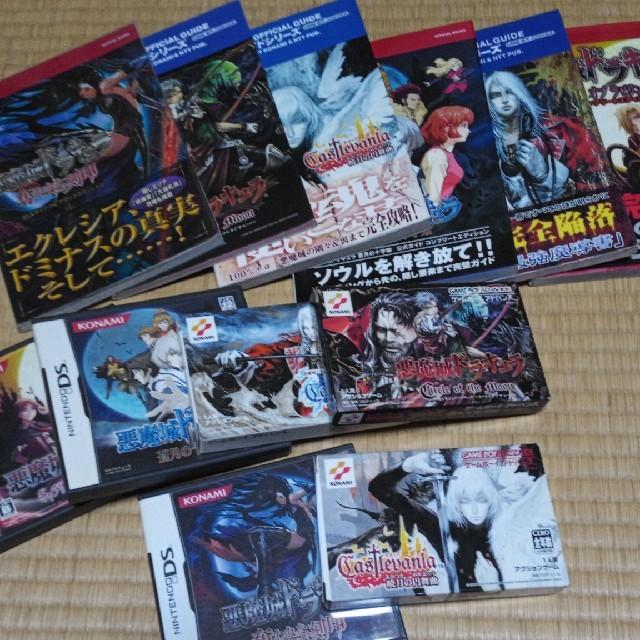 KONAMI(コナミ)の悪魔城ドラキュラ セット 箱説のみと攻略本 エンタメ/ホビーのゲームソフト/ゲーム機本体(家庭用ゲームソフト)の商品写真