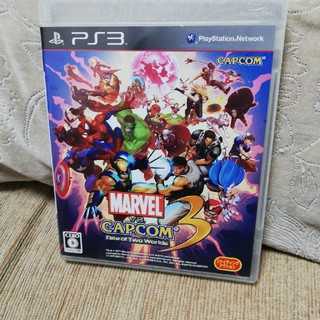 PlayStation3 - MARVEL VS. CAPCOM 3 Fate of Two Worlds P