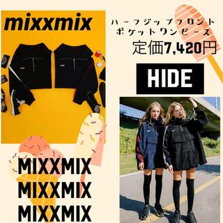 ミックスエックスミックス(mixxmix)の【専用】mixxmix ハーフジップフロントポケットワンピース(その他)