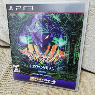 PlayStation3 - 激アツ!!パチゲー魂「CRヱヴァンゲリヲン〜始まりの福音〜」通常版